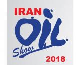 We invite you to the exhibition IRAN Oil Show 2018